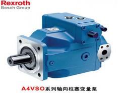 力士乐A4VSO系列柱塞泵
