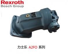 力士乐A2FO系列柱塞泵