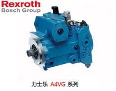 力士乐A4VG系列柱塞泵