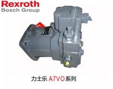 力士乐A7V系列柱塞泵