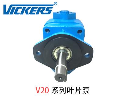 威格士叶片泵V20