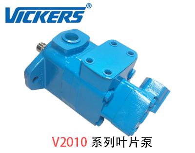 威格士叶片泵V2010